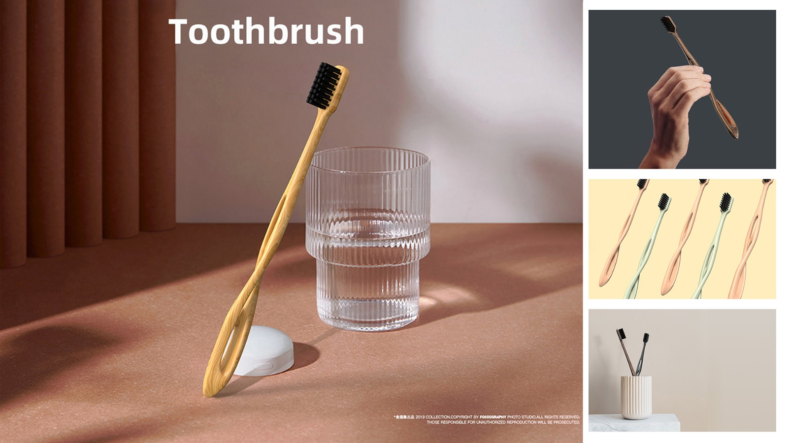 巴氏一体牙刷