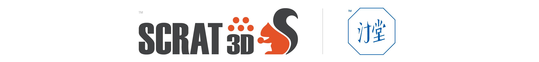 """SCRAT3D 松鼠 ✕ 汀堂首次联名发布 3D 打印""""牛器"""",恭祝大家牛年大吉!"""